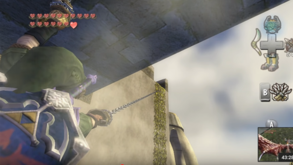 City in the Sky - Zelda - Twilight Princess - Screenshot 4